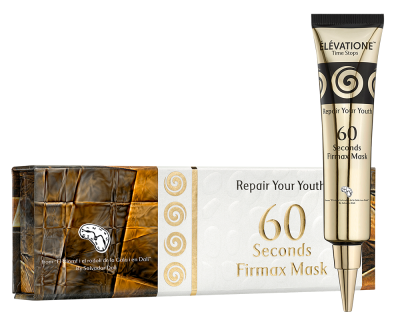 60-Seconds-Firmax-Mask-box